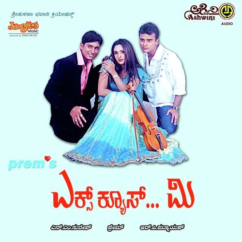 excuse me kannada film mp3 song instmank