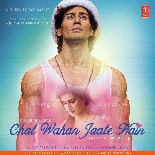 hain songs download hindi movie chal wahan jaate hain mp3 online free