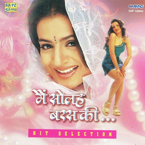 Ek Samay Main To Tere Dilsejudatha Song Download: Www Tere Naam Song Com