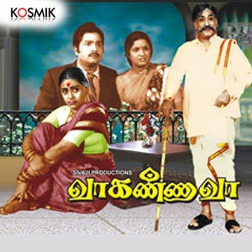 Download Satyajeet Mp3 Song Chahunga Mai: Kannirandil Mai Ezhuthi Kannathile Song By P. Susheela
