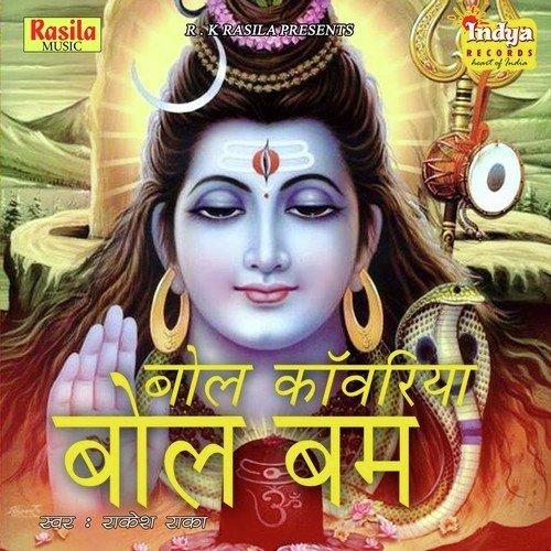 Ganesh vadhava jaiye song download