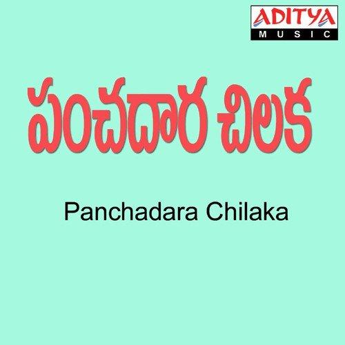 Telugu chilaka Erwachsenenzeitschrift online