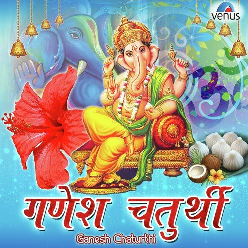 Lata Mangeshkar Marathi Ganpati Songs Free Mp3 Download