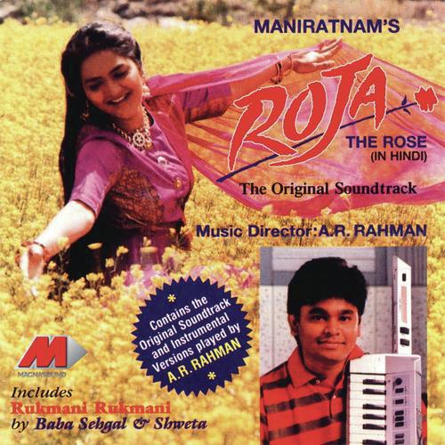 roja songs download roja movie songs for free online at