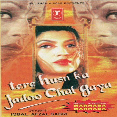 Tere Yaar Bathere Ni Song Download: Tu To Yaar Nu Manale Song By Iqbal Sabri And Afzal Sabri