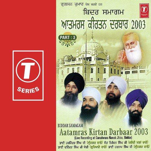 anand sahib pdf in hindi