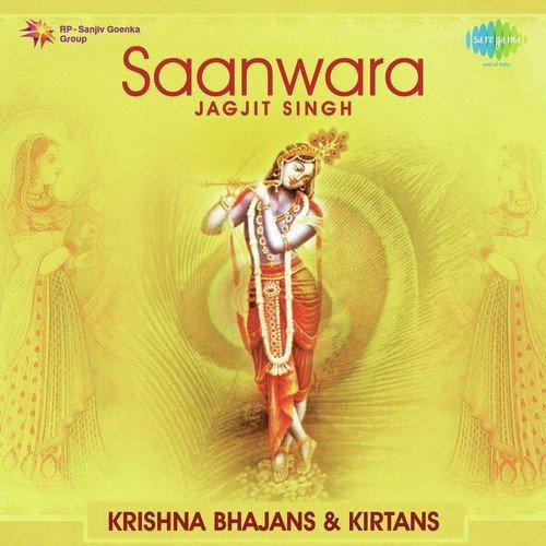 Hindi Lyrics Translation