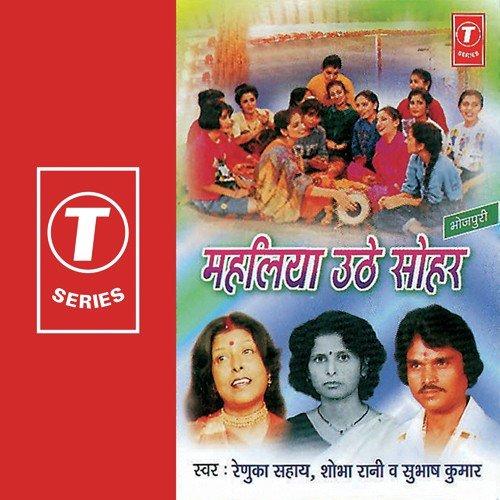 Search bhojpuri sohar - GenYoutube