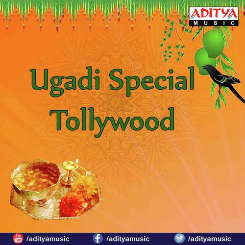 ... From Ugadi Special Tollywood, Download MP3 or Play Online Now