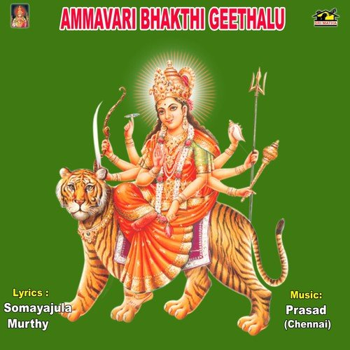 Navarathri Movie Songs Free Download - scaroxerbabath