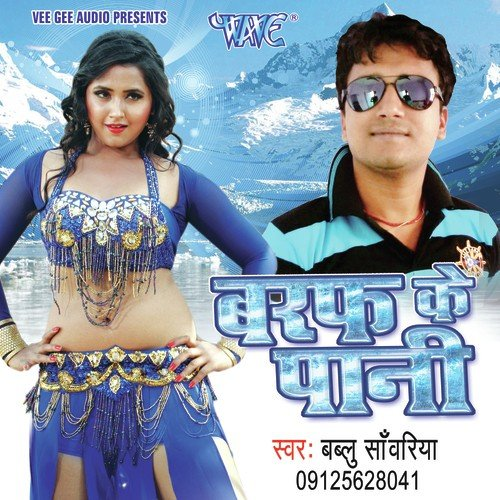 Rohanpreet New Song Pehli Mulakat Download Mp3: Download Mp3 Song Pani Panja Satinder Sartaj