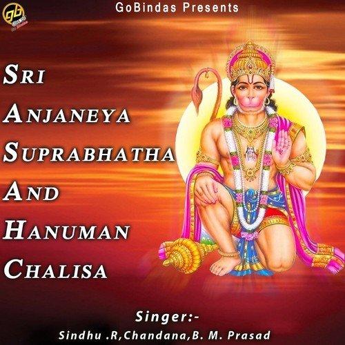 hanuman chalisa pdf in tamil