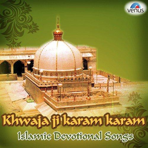 Khwaja Piya Kardo Karam Song By Ram Shankar From Khwaja Ji