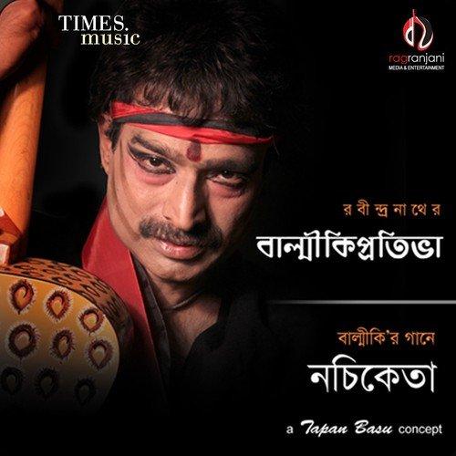 nachiketa bengali song  mp3
