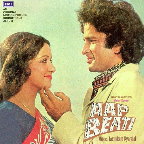 Neno Kijobaat Mp3 Songs Download: Kismat Ki Baat Song By Kishore Kumar And Amit Kumar From