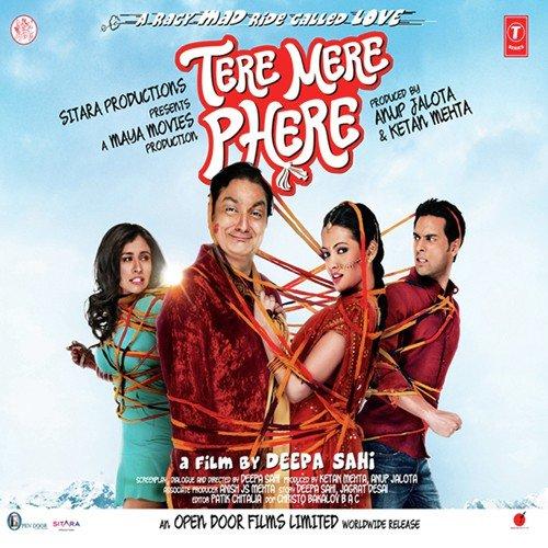 Nana Ki Jo Bata New Songs Dowalnoad 3mp: Tere Mere Phere Song By Shibani Kashyap And Subhash