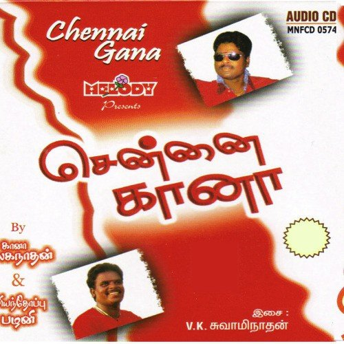 Chennai gana video songs download tamil 2018