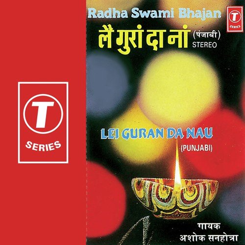 Radha Soami Satsang Beas (RSSB) Shabad Mp3 Free Download