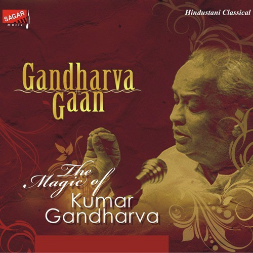 Vande Mataram Song Download Original