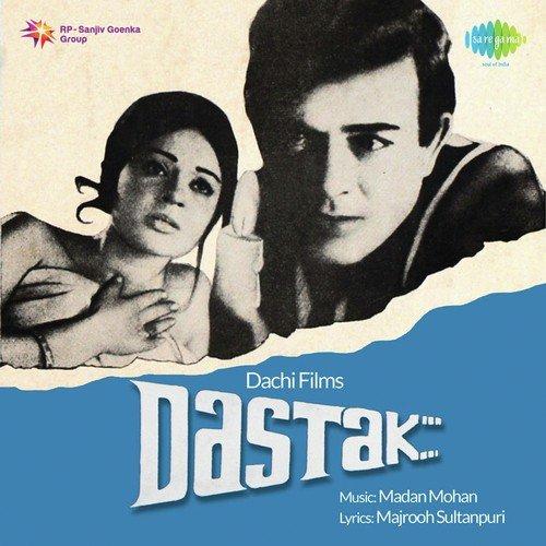 Dastak (1970) SL YT BW - Sanjeev Kumar, Rehana Sultan, Shakeela Bano Bhopali