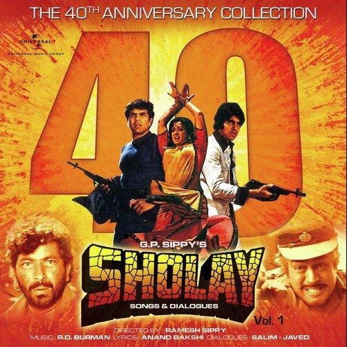 Mehbooba New Audio Song Punjabi: Mera Naam Bhi Soorma Bhopali Aise Hi Nahin Hai (Dialogue