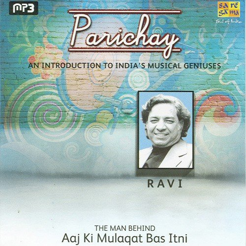 Parichay Mp3 Amit Badana Download: Na Jhatko Zulf Se Pani Song By Mohammed Rafi From Parichay