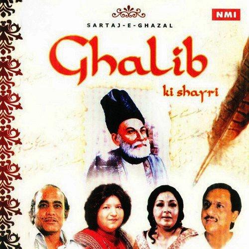 Ghalib Ki Shayri, Ghalib Ki Shayri songs, Hindi Album Ghalib Ki Shayri ...