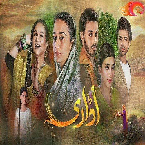 Udaari Song By Hadiqa Kiani And Farhan Saeed From Udaari