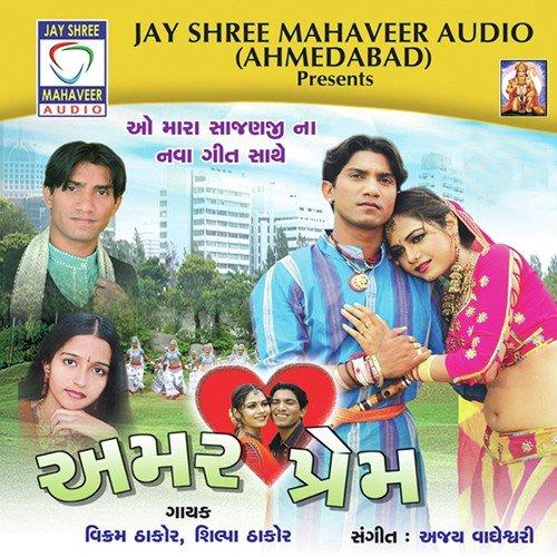 Avatar 2 Vikram Thakor: Vikram Thakor Gujarati Film Download
