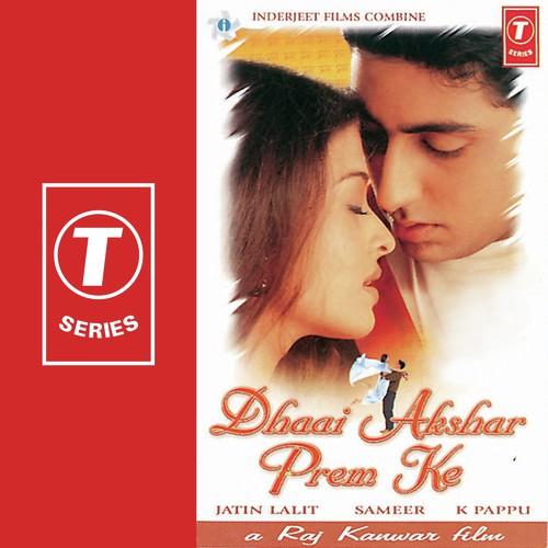 Koi Puche Mere Dil Se Song Mp3: Dhaai Akshar Prem Ke (Part-Ii) Song By Anuradha Paudwal