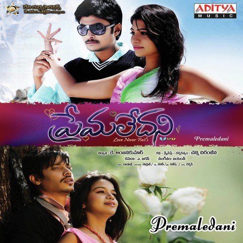 how to download latest telugu movies for free