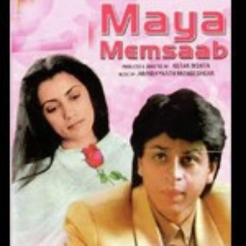 Maya Re Maya Re Bengali Song Download: O Dil Banjare Song By Lata Mangeshkar From Maya Memsaab
