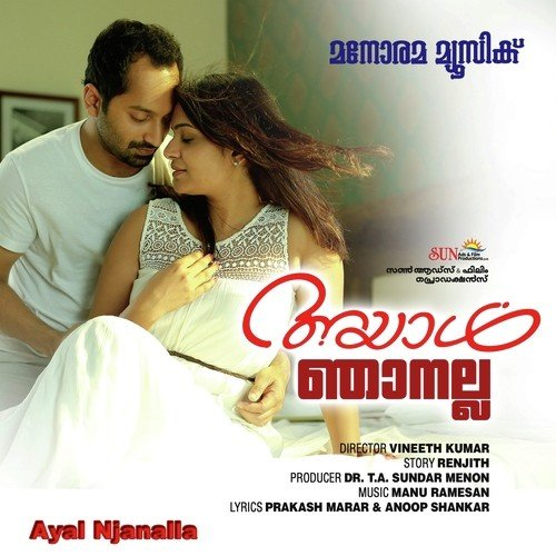malayalam mp3 songs download sites list