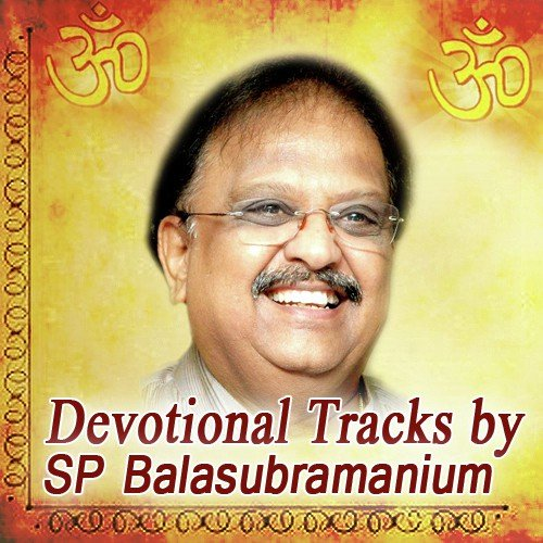sp balasubrahmanyam devotional songs mp3