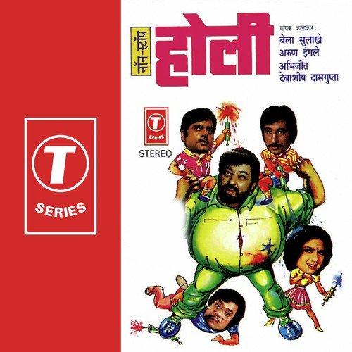 New hindi movie songs non stop / Did lil master season 2