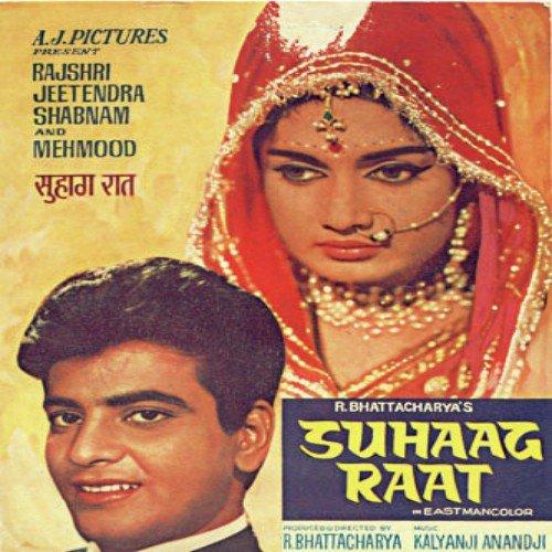 Bengali Song Download Maiya Re Maiya Re Maiya Re Mp3 Download: Ganga Maiya Men Jab Tak Song By Lata Mangeshkar From