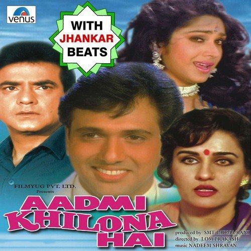 New Hindi Mp3 Movie Song - Free MP3 Download
