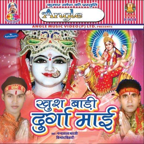 shakti indian bangla movie mp3 songs free download