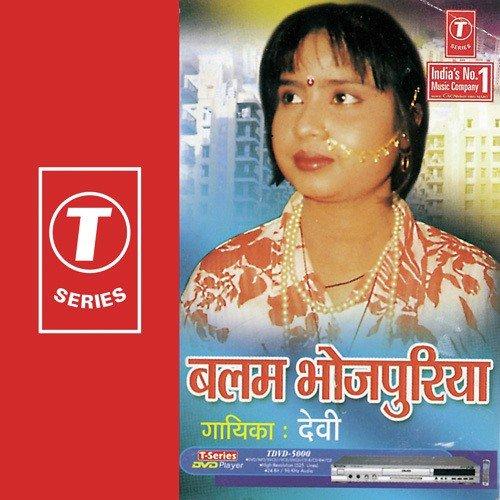 Bhojpuri Video Song | Bhojpuri mp3 | Bhojpuri Song Free