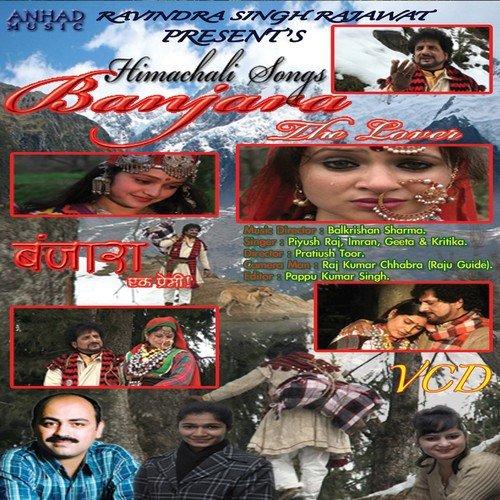 Imran Kahn I Am A Rider Songs Download: Jeena Kangre Da Song By Imran Khan From Banjara
