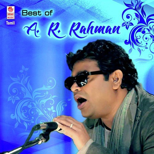 Tamil song lyrics, Tamil Lyric, lyrics tamil, Tamil cinema