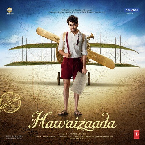 Daak Ticket - Hawaizaada (2015)