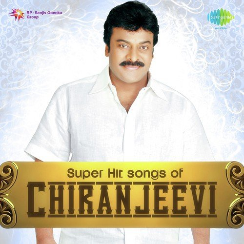 Telugu cinemalu download chiru superhit movie rowdy alludu