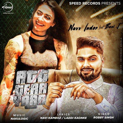 Tera Yaar Bathere Na Mp3 Song Dounlod: Att Tera Yaar Song By Navv Inder And Bani J From Att Tera