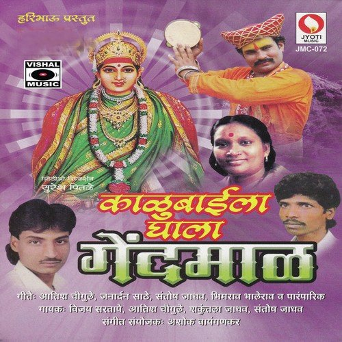 hindi old movie all mp3 song download