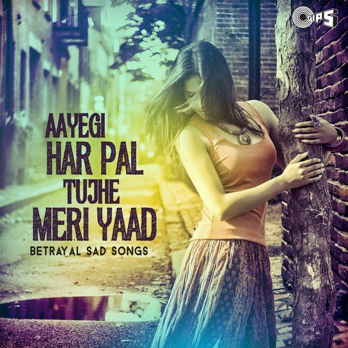 "Jabhi Teri Yaad Song Downloadmp3: O Sahiba O Sahiba (From ""Dil Hai Tumhaara"") Song By Kavita"