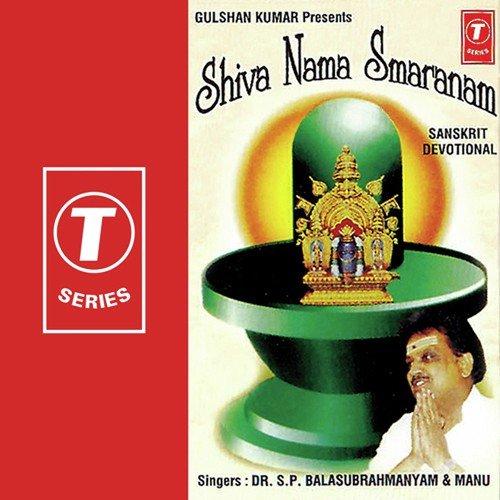 shiv aradhana telugu songs free