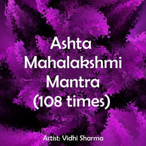 Beaches] Lakshmi mantra 108 mp3