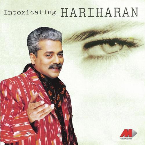 Thaalam Hariharan mp3 download