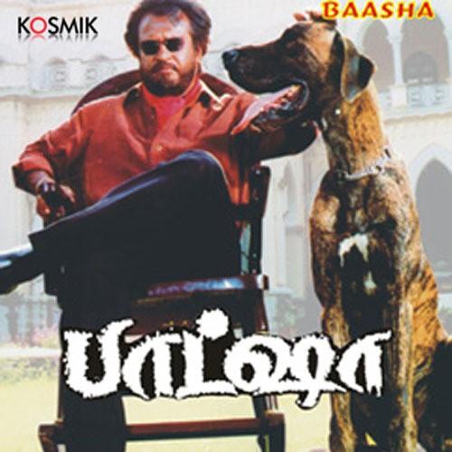 Basha Songs - Style Stylura - Rajinikanth - Nagma - YouTube